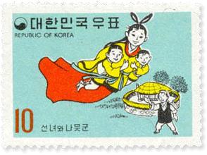한국 우표 수집: 동화 시리즈 [선녀와 나무꾼]