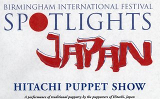 Hitachi Puppet Show