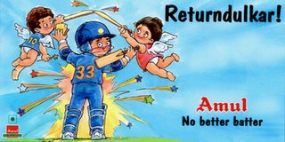 Sachin Tendulkar marks his return to international cricket with a sparkling knock - October'05