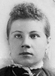 Katie(Wenkel) Kraus