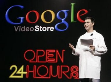 Google Video Bazaar
