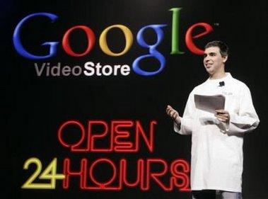 Google Video Bazaar