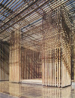 Red door great bamboo wall beijing kengo kuma for Architecture japonaise