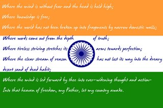 Greetings on the occasion of India's 60th Independence Day - August 15, 2006 - Where The Mind Is Without Fear And The Head Is Held High - Click image to enlarge