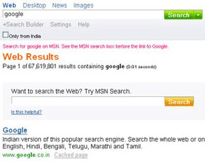 Search for google on MSN and get a MSN search box before the link to Google