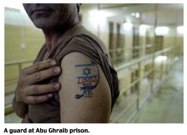 Abu torture ghraib prison iraq