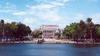 The Negros Occidental Provincial Capitol and Lagoon.  Bacolod City, Negros Occidental, Philippines
