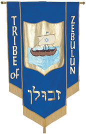 Zebulun Banner