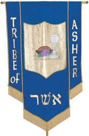 Asher Banner