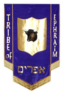 Ephraim Banner