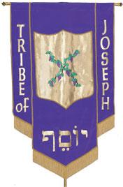 Joseph Banner