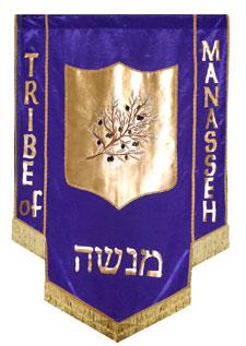 Manasseh Banner
