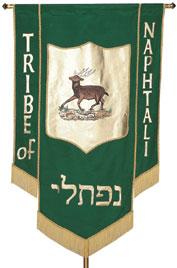 Naphtali Banner