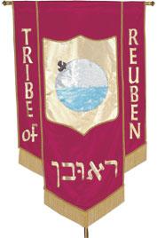 Reuben Banner