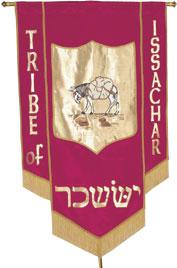 Issachar Banner