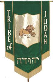 Judah Banner
