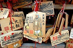 Essay about the analects of confucius