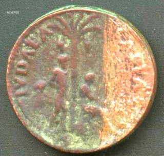 Reverse. Note where I cleaned the coin to reveal the blatent forgery !. Click on the image for an enlarged view.