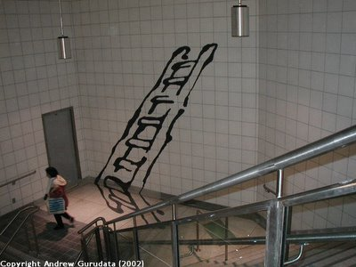 subway graffiti optical illusions image