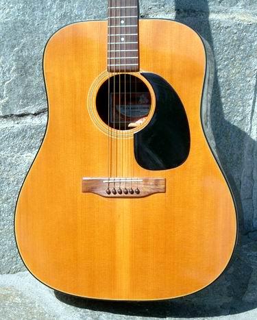 dating-vintage-gibson-acoustic-guitars-upskirt-photos-of-koharu-kusumi
