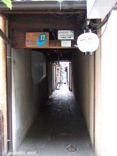 Ponto-cho, Kyoto sightseeing