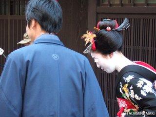 maiko, Gion, Kyoto sightseeing