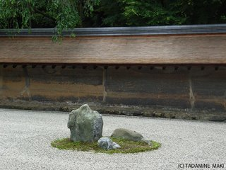 Ryoanji Temple, Kyoto sightseeing