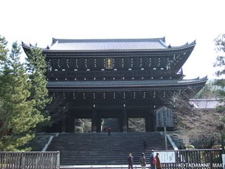 Chion-in, Kyoto sightseeing