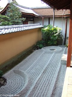 Daitokuji, Kyoto sightseeing