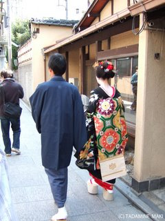 Gion, Kyoto sightseeing