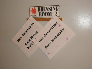 Dressing Room at Screen Door Entertainment