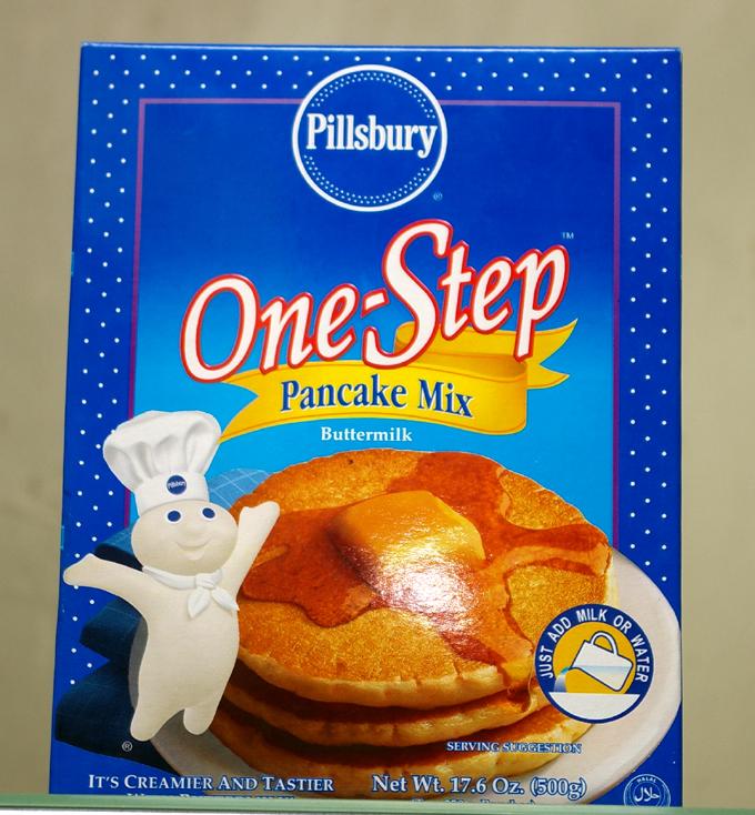Pillsbury Cake Mix Pancakes