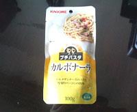 プチパスタ カルボナーラ:KAGOME(カゴメ株式会社)