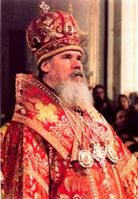 Cvstos fidei russian orthodox easter greetings the de facto leader of the 300 million orthodox christians patriarchate alexei ii of moscow sent easter greetings to his holiness pope benedict xvi m4hsunfo