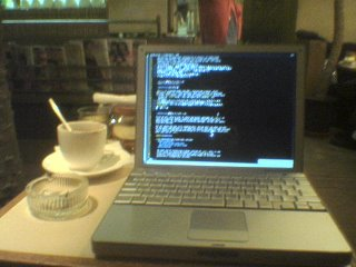 vim-7 in PowerBook with Gnetoo Linux