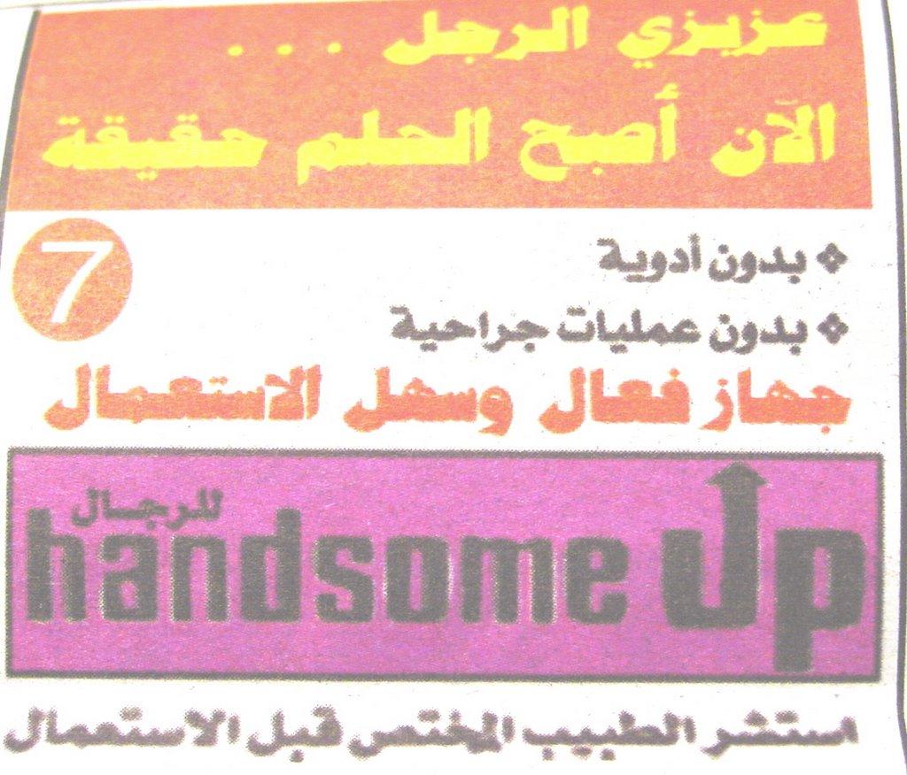 Buy Viagra Kuwait