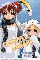 Chikyu Misaki vol. 1