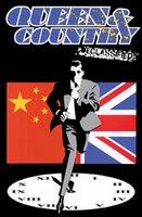 Queen & Country: Declassified II