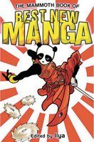Mammoth Book of Best New Manga