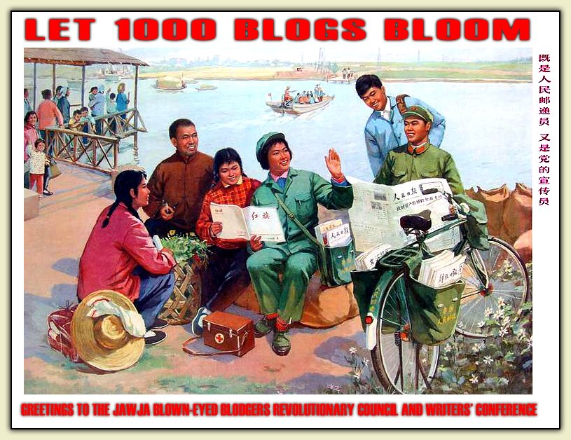 Let 1000 Blogs Bloom