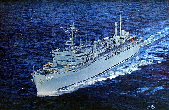 USS Lawrence Y. Spear
