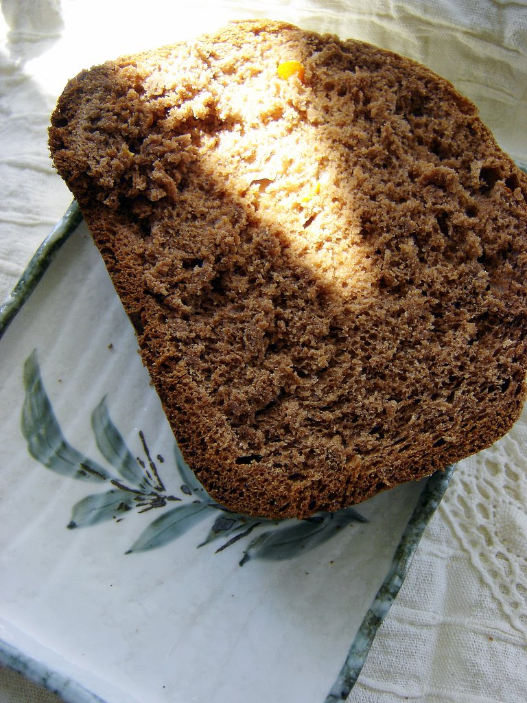 Kiraz Dünyası: ekmekler