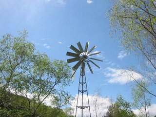 Old-fashioned wind pump