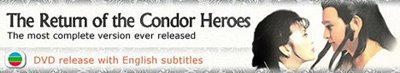 In Association with YesAsia.com: The Return Of The Condor Heroes (End) (English Subtitled DVD) (TVB Series)