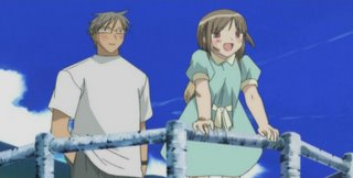 Shuji y Chise