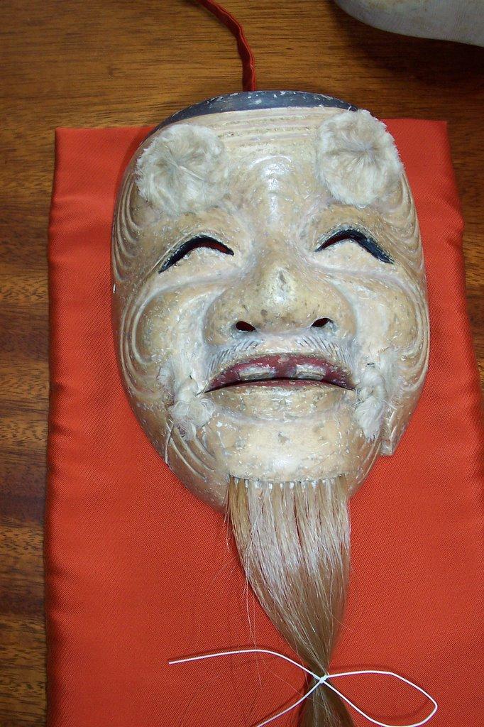 en Japón: Felicidad domestica: http://cervantesenkobe.blogspot.com/2005/11/felicidad-domestica.html
