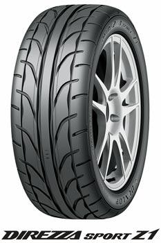 Dunlop Direzza Sport Z1 Extreme Tire Grabs Two SEMA Awards