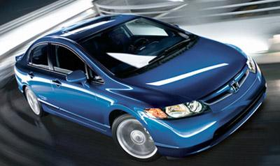 Honda Announces 2007 Civic Si Sedan Pricing