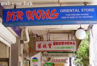 Mr Wong Filipino grocery shop