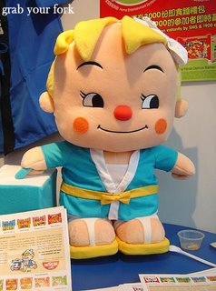 Nissin mascot